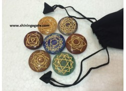 CHAKRA ENGRAVED DISC SET WITH POUCH