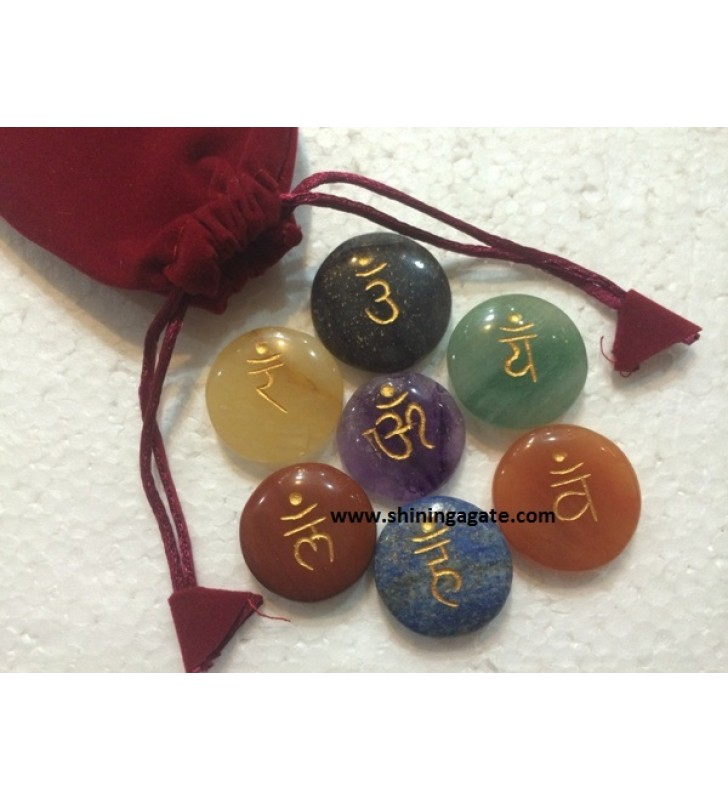 CHAKRA SANSKRIT ENGRAVED DISC SET WITH POUCH